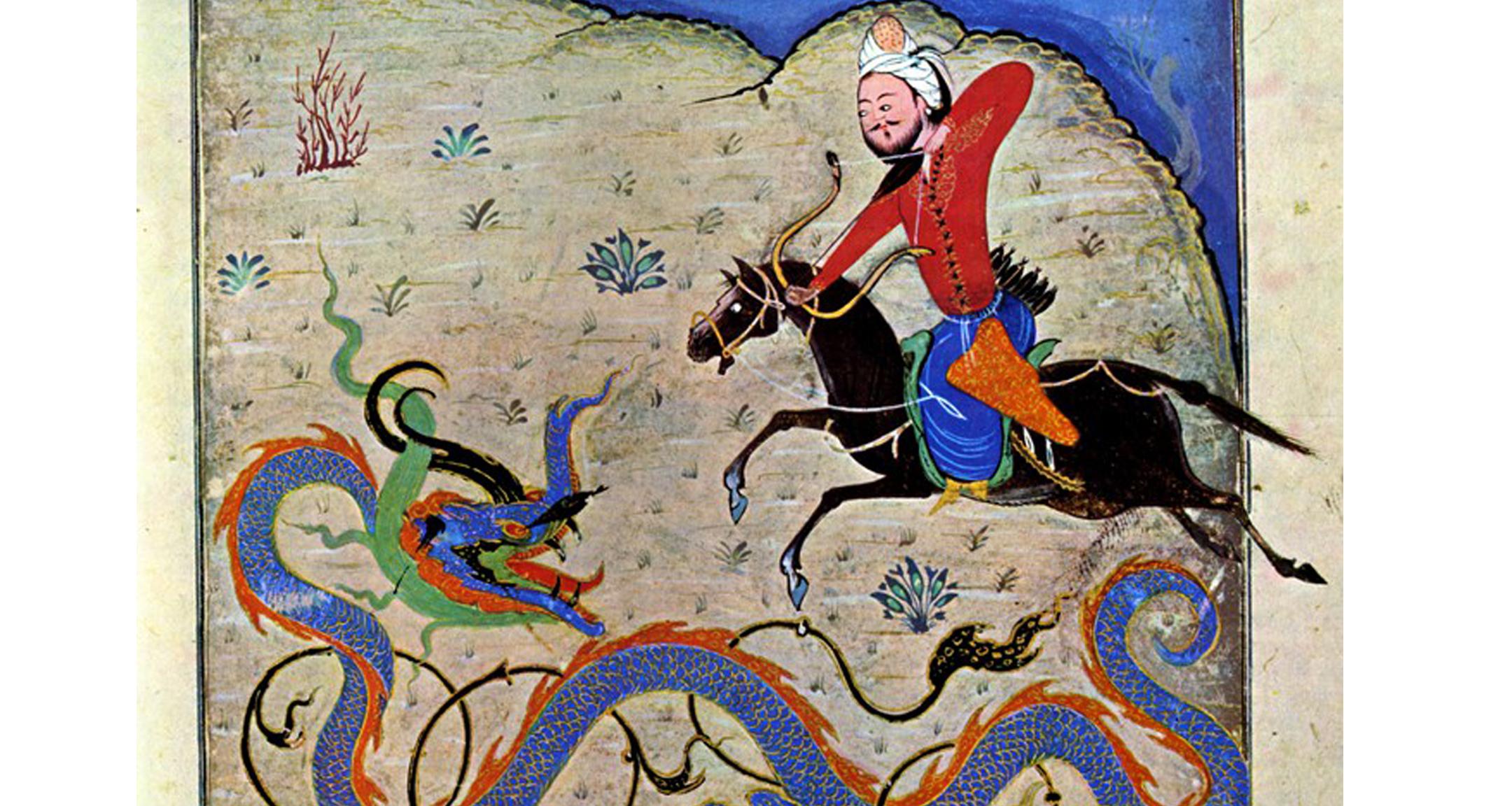 Conference de Leili Anvar, l'allégorie du dragon
