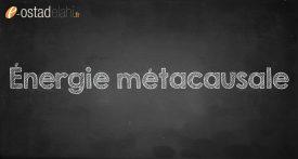 énergie métacausale